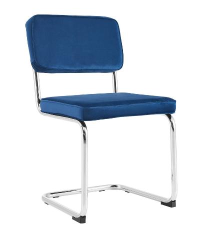 silla eclipse azul csth